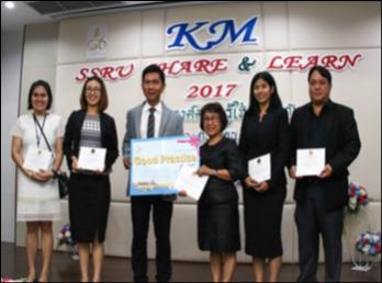 วิทยาลัยนานาชาติ เข้าร่วมกิจกรรม KM SSRU SHARE & LEARN ปี 2560 พร้อมรับรางวัลแบบอย่างที่ดี (Good Practice)