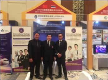 วิทยาลัยนานาชาติ มรภ.สวนสุนันทา ร่วมออกบูธในโครงการ คณะผู้แทนการค้าธุรกิจบริการการศึกษานานาชาติ ณ ประเทศจีน