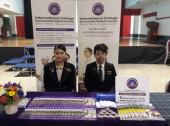 วิทยาลัยนานาชาติ มรภ.สวนสุนันทา ออกบูธแนะแนวประชาสัมพันธ์การศึกษา ณ โรงเรียนนานาชาติ (The American School of Bangkok)