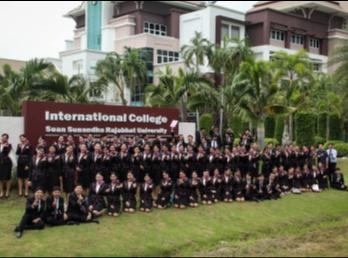 วิทยาลัยนานาชาติ มหาวิทยาลัยราชภัฏสวนสุนันทา จัดงานปัจฉิมนิเทศ นักศึกษาวิทยาลัยนานาชาติ ประจำปีการศึกษา 2560