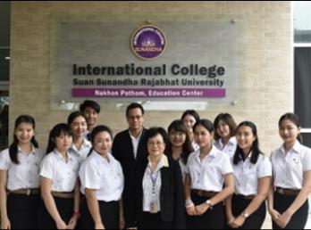 นักศึกษาวิทยาลัยนานาชาติ เข้าสัมภาษณ์รับทุนอุดหนุนการศึกษาแลกเปลี่ยน หรือการฝึกประสบการณ์วิชาชีพ ณ ต่างประเทศ ประจำปีการศึกษา 2560
