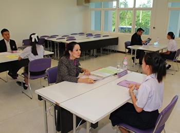 วิทยาลัยนานาชาติ จัดสอบสัมภาษณ์บุคคลเข้าศึกษาต่อ ระดับปริญญาตรี รอบ Portfolio ประจำปีการศึกษา 2561