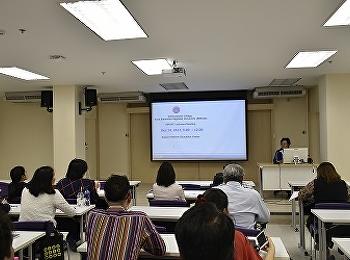 วิทยาลัยนานาชาติ จัดประชุมเตรียมความพร้อมอาจารย์ประจำวิทยาลัยนานาชาติ ก่อนเปิดภาคเรียนที่ 2  ปีการศึกษา 2560