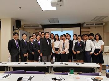 สาขาการจัดการท่องเที่ยว วิทยาลัยนานาชาติ มหาวิทยาลัยราชภัฏสวนสุนันทา จัดโครงการอบรมบุคลิกภาพเพื่อการทำงานในอุตสาหกรรมการท่องเที่ยว
