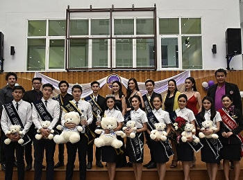 วิทยาลัยนานาชาติ จัดงาน SSRUIC Ambassador Contest 2017