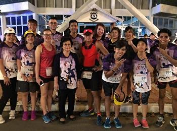 """วิทยาลัยนานาชาติ มหาวิทยาลัยราชภัฏสวนสุนันทา  เข้าร่วมงาน """"เดิน-วิ่งการกุศล วิชัยเวชมินิมาราธอน ครั้งที่ 2"""""""