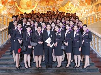 สาขาการโรงแรมและสาขาธุรกิจการบิน วิทยาลัยนานาชาติ มรภ.สวนสุนันทา นำนักศึกษาศึกษาดูงานและฝึกปฏิบัติ ณ โรงแรมอนันตรา สยาม กรุงเทพฯ