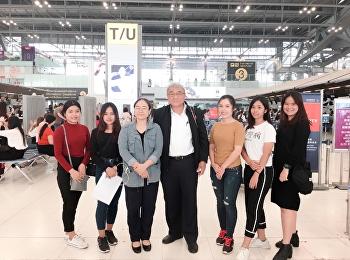 วิทยาลัยนานาชาติ มหาวิทยาลัยราชภัฏสวนสุนันทา ส่งนักศึกษาสาขาการจัดการท่องเที่ยว แลกเปลี่ยน เรียนรู้การใช้ชีวิตและวัฒนธรรมจีน  ณ Guilin University of Aerospace Technology, China