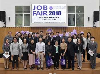 SSRUIC Organizes Job Fair 2018 Job Search Job 3