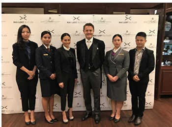 SSRUIC Hotel Branch The 2nd year of the restaurant business is awarded free scholarships to the Nai Lert Butler Institute of Professional Services (Butler)