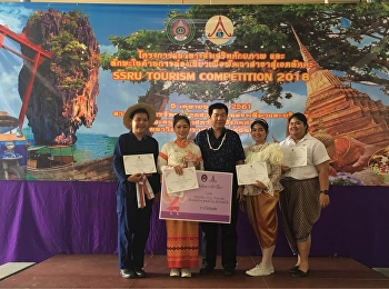 SSRUIC Students Tourism Management won the consolation prize. In the local Thai tour. Community grow Thailand