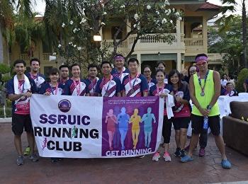 """วิทยาลัยนานาชาติ มหาวิทยาลัยราชภัฏสวนสุนันทา ทีม SSRUIC Running Club เข้าร่วมการวิ่ง Suan Sunandha Mini Marathon 1st 2018 """"โครงการพี่ส่งน้องเรียน"""""""