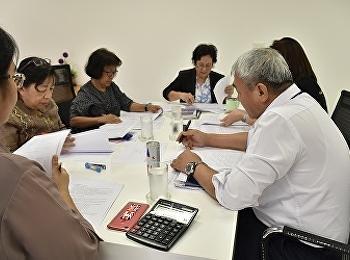 วิทยาลัยนานาชาติ มหาวิทยาลัยราชภัฏสวนสุนันทา จัดประชุมวางแผนงานบูรณาการยกระดับคุณภาพการศึกษาและการเรียนรู้ให้มีคุณภาพเท่าเทียมและทั่วถึง ประจำปีงบประมาณ 2562
