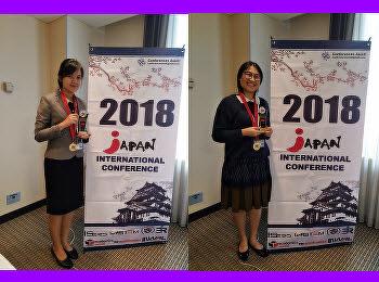 นักศึกษาปริญญาโท สาขาคณิตศาสตรศึกษา วิทยาลัยนานาชาติ มหาวิทยาลัยราชภัฏสวนสุนันทา ได้ไปนำเสนองานวิจัย ที่ประเทศญี่ปุ่น