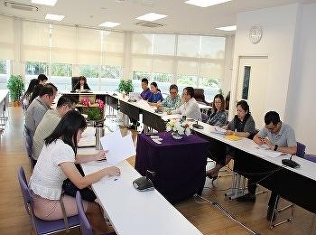 วิทยาลัยนานาชาติ ประชุมติดตามความก้าวหน้าการดำเนินงานการจัดการความรู้ บุคลากรสายวิชาการ ประจำปีงบประมาณ พ.ศ. 2561