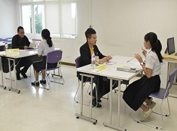 วิทยาลัยนานาชาติ มหาวิทยาลัยราชภัฏสวนสุนันทา จัดสอบสัมภาษณ์ ระบบ TCAS รอบ 4