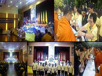 International College Suan Sunandha Rajabhat University Attended the Psalms. HAPPY BIRTHDAY His Majesty King Bhumibol Adulyadej Brunei On the occasion of the Royal Birthday Anniversary, July 28, 2018