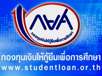 Loan61