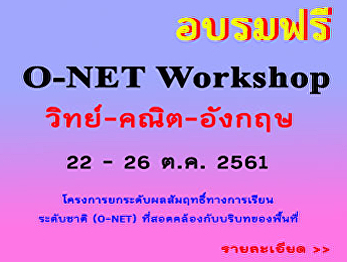 Academic Services Traning