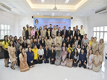 International College Suan Sunandha Rajabhat University A workshop on the National Achievement Enhancement Program (O-NET) was organized in accordance with the context of the area for mathematics. Science and English at Level 3 are held at Suan Sunandha R