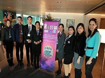 """วิทยาลัยนานาชาติ มหาวิทยาลัยราชภัฏสวนสุนันทาส่งตัวแทนนักศึกษาเข้าร่วมโครงการ """"The 2018 ICBTS International Academic Multidisciplines Research Conference in Lucerne"""" ณ เมืองลูเซิร์น ประเทศสวิตเซอร์แลนด์"""