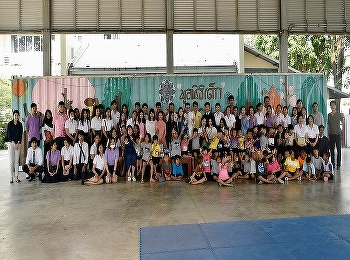 International College Suan Sunandha  a volunteer project At Baan Tantawan Child Foundation, Nakhon Pathom Province