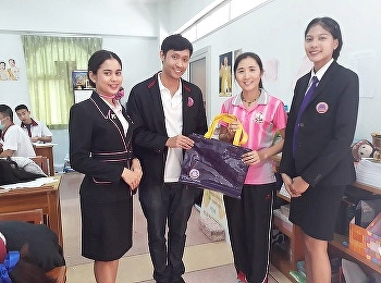 International College Suan Sunandha Rajabhat University Education guidance At Rajaborikanukroh School and Daruna Witthayakhom School, Ratchaburi Province