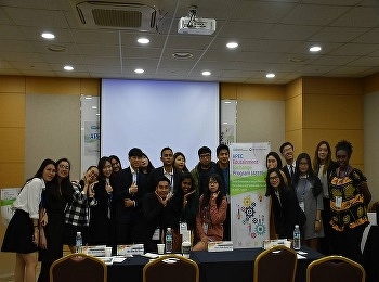 International Business Students Represented Thailand at 2018 APEC Edutainment Exchange Program (AEEP) Seoul, Korea 12th-14th December 2018