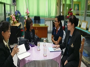 International College Suan Sunandha Rajabhat University followed up with schools that attended the National Academic Achievement Program (O-NET) training in correspondents to local context.