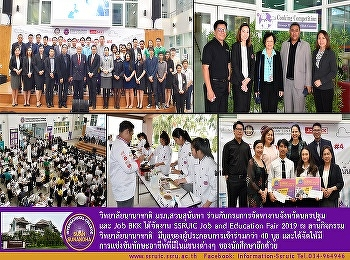 International College Suan Sunandha, together with the Department of Employment, Nakhon Pathom and Job BKK, held the SSRUIC Job and Education Fair 2019.