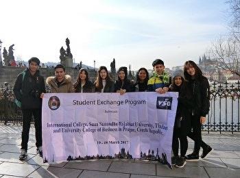 วิทยาลัยนานาชาติ มหาวิทยาลัยราชภัฏสวนสุนันทา จัดรับสมัครนักศึกษาเข้าร่วมโครงการแลกเปลี่ยนนักศึกษากับมหาวิทยาลัยฮราเดตส์กราลอเว   เมืองฮราเดตส์กราลอเว ประเทศสาธารณรัฐเช็ก