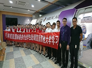 SSRUIC welcomes all Chinese students from Guilin University of Aerospace Technology (GUAT) to study as Exchange students