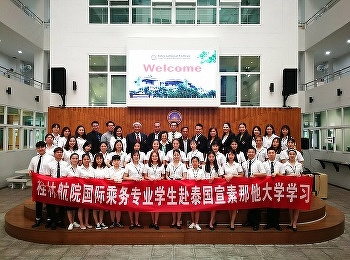 Officially welcoming student delegates from Guilin University of Aerospace Technology (GUAT) to study as Exchange students at SSRUIC