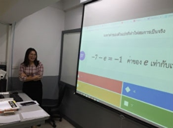 SSRUIC graduate students in Mathematics Education Program conducted a learning activity at the Faculty of Science and Technology, SSRU
