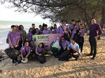The International College Suan Sunandha Rajabhat University brought the student leaders to volunteer in collecting garbage  in the South Cha Am beach