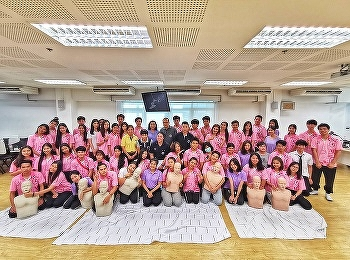 CPR Training for Airline Business students at International College, Suan Sunandha Rajabhat University.