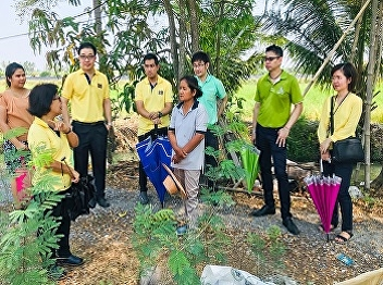 International College, Suan Sunandha Rajabhat University, visited the community to follow up the engagement and integration project to alleviate the poverty.