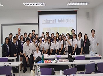 International College students Suan Sunandha Rajabhat University, International Business Department's held the Final Project Seminar titled
