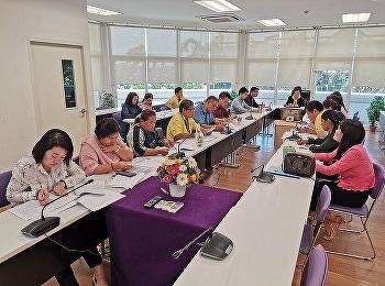 วิทยาลัยนานาชาติ มหาวิทยาลัยราชภัฏสวนสุนันทา ประชุมเตรียมความพร้อมการตรวจประกันคุณภาพการศึกษา ระดับหลักสูตร ประจำปีการศึกษา 2561