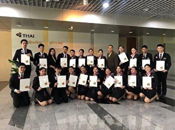 นักศึกษาสาขาธุรกิจการบิน วิทยาลัยนานาชาติ มหาวิทยาลัยราชภัฏสวนสุนันทา รับประกาศนียบัตรสำเร็จการฝึกประสบการณ์วิชาชีพจาก บริษัท การบินไทย จำกัด (มหาชน)
