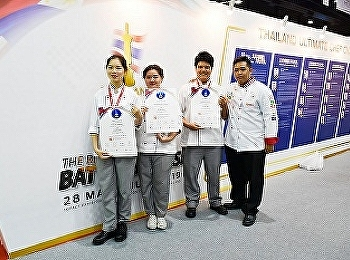 "Hotel Management students participated in cooking competition ""THAIFEX"" 28May – 1June 2019, IMPACT ARENA, Nonthaburi"