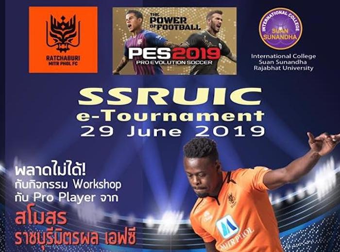 กิจกรรมนี้ สายเกมส์ไม่ควรพลาดนะคะ SSRUIC e-Tournament 2019 วันที่ 29 มิถุนายน 2019