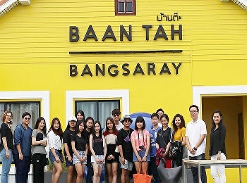 International Business Program organized IB Network Expansion Project for Code 59 students at Baan Tah on the Sea, Chonburi Province