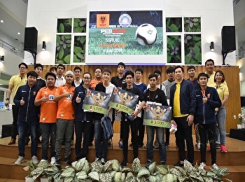 International College, Suan Sunandha Rajabhat University and Ratchaburi Mitr Phol FC organized SSRUIC e-Tournament 2019, e-Football PES 2019