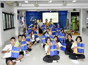 International College of Suan Sunandha Rajabhat University organized a community service project of the fiscal year 2019 to students grade 3-9 at Wat Makluea School, Khlong Yong Sub-district, Phutthamonthon District, Nakhon Pathom Province.