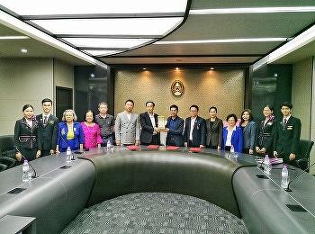 วิทยาลัยนานาชาติ ลงนามตกลงความร่วมมือทางวิชาการ กับ บริษัท โลกแห่งการบิน (ประเทศไทย) จำกัด