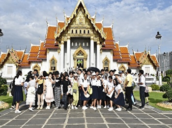 Tourism Management International college Suan Sunandha Rajabhat University Organized a project to tour the temples-Wang In Bangkok for the year 2019