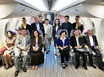 วิทยาลัยนานาชาติ มรภ.สวนสุนันทา ได้ต้อนรับการเยื่ยมชมวิทยาลัยจาก Heilongjiang Quantum International Aviation Training Management Co., Ltd. สาธารณรัฐประชาชนจีน