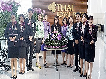 Airline Business Major  International college Suan Sunandha Rajabhat University bestowed Krathong to Thai Airways International Public Company Limited