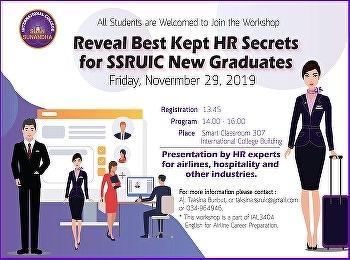 วิทยาลัยนานาชาติ มหาวิทยาลัยราชภัฏสวนสุนันทา ขอเชิญ นักศึกษาSSRUIC เข้าร่วมอบรมเชิงปฏิบัติการ